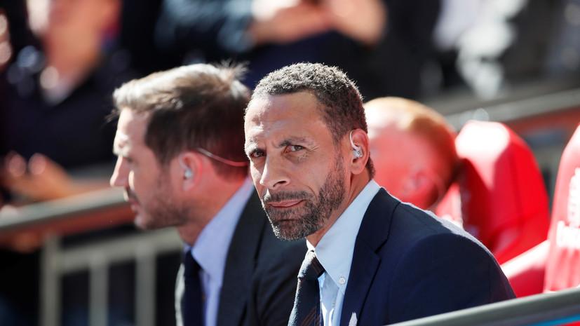 Фердинанд высказался о футболисте сборной Франции Мбаппе