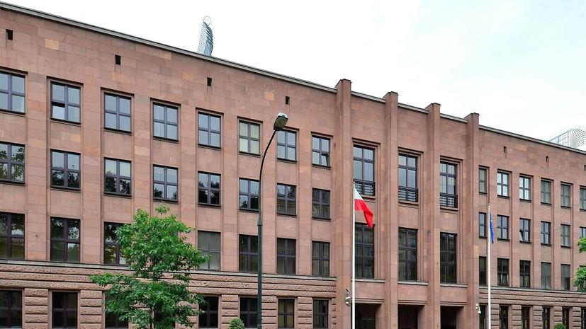 В МИД Польши заявили о росте интереса к изучению русского языка в стране
