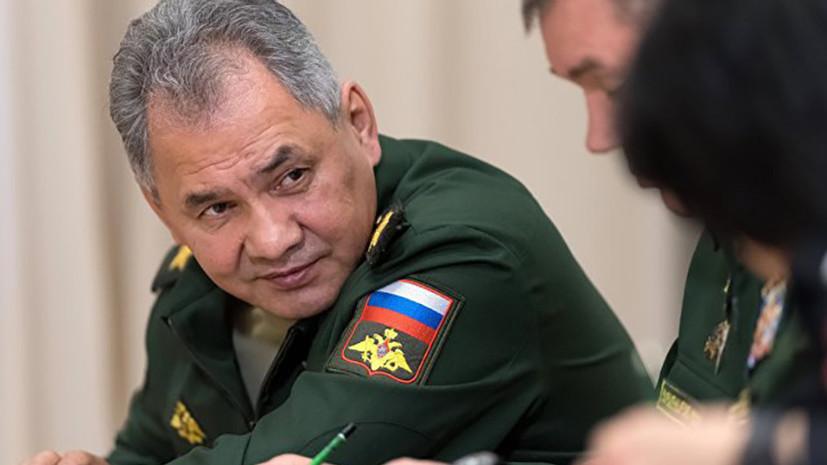 Шойгу назвал невозможным возникновение прямого столкновения России с Украиной