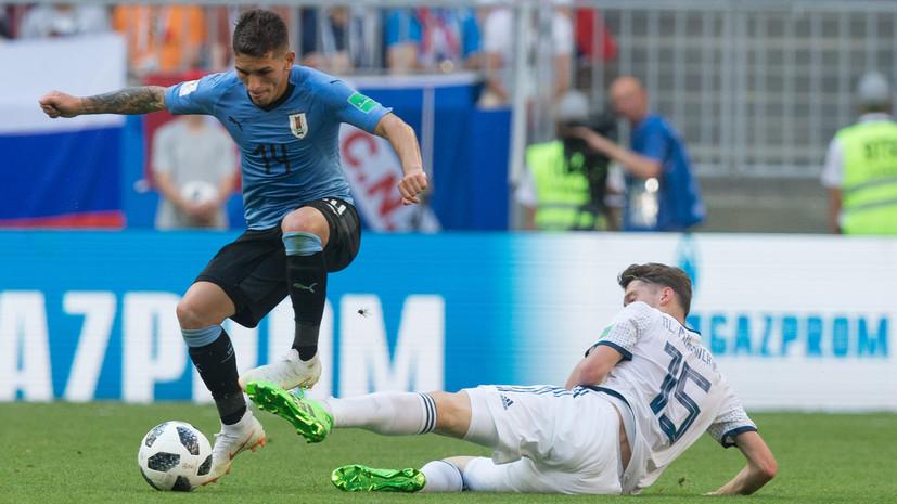 «Арсенал» официально объявил о трансфере футболиста сборной Уругвая Торрейры