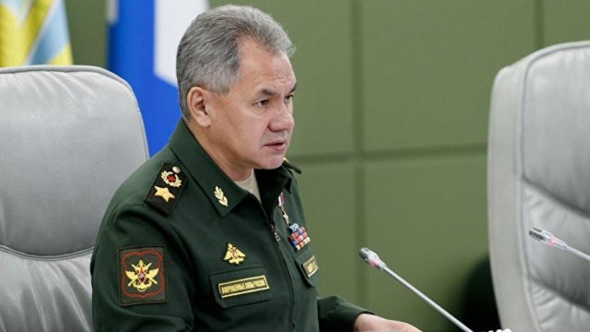 Шойгу назвал причину возникновения кризиса в отношениях России и США