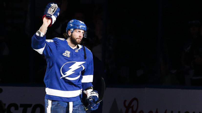 Кучеров подписал новый контракт с «Тампой» и стал самым высокооплачиваемым россиянином в НХЛ