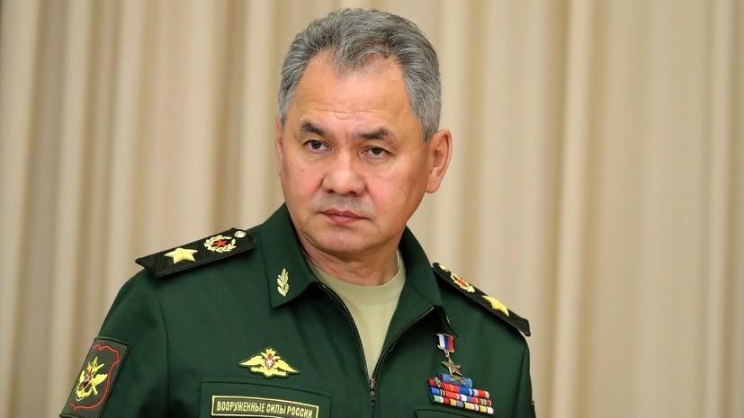 Шойгу заявил, что в диалоге России и США заинтересованы народы всего мира