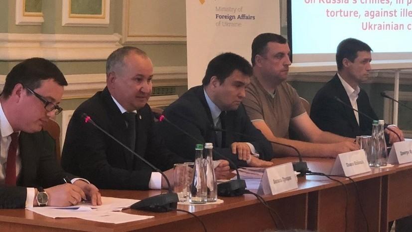 В СБУ заявили о предотвращении техногенной катастрофы на Украине