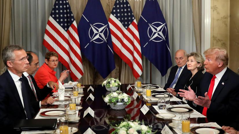 «Под вымышленным предлогом»: почему Трамп на саммите НАТО раскритиковал Германию из-за «Северного потока — 2»