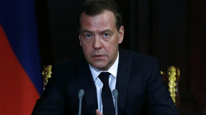 Медведев назначил нового главу Росалкогольрегулирования