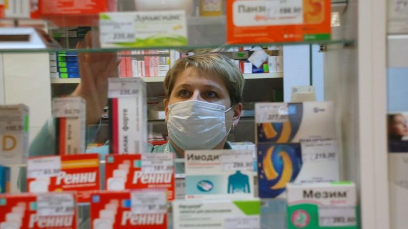 В Роспотребнадзоре сообщили об увеличении числа заболевших ОРВИ в Калининградской области