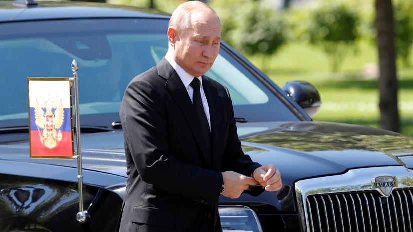 Путин прибыл на Валаам