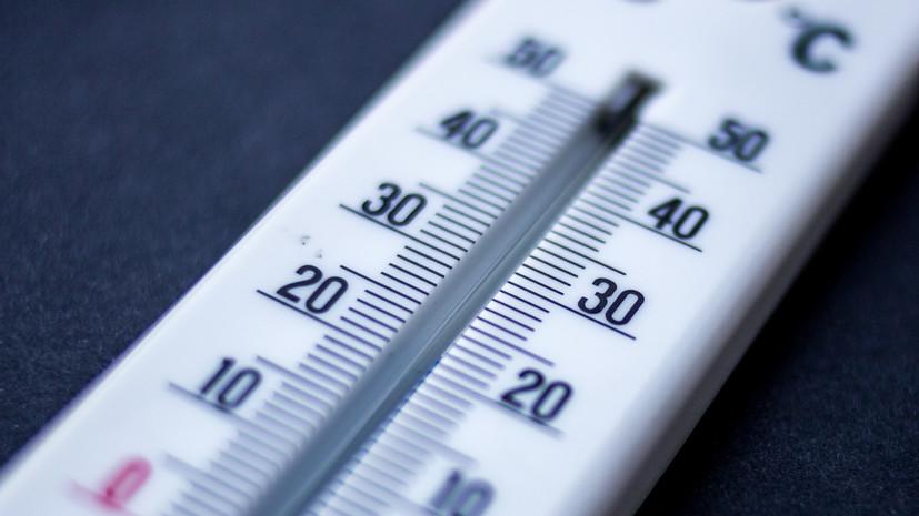 В Краснодаре побит температурный рекорд 1947 года