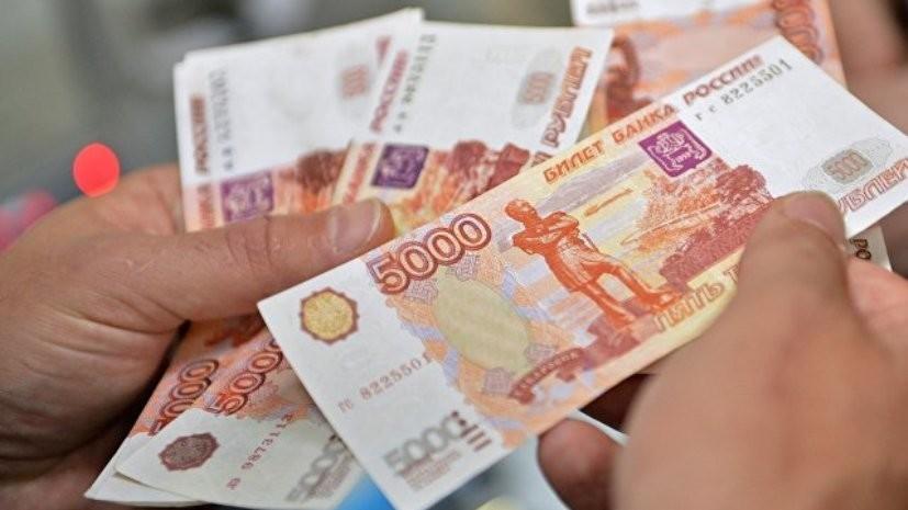 Число безработных в России сократилось на 1,3% за неделю