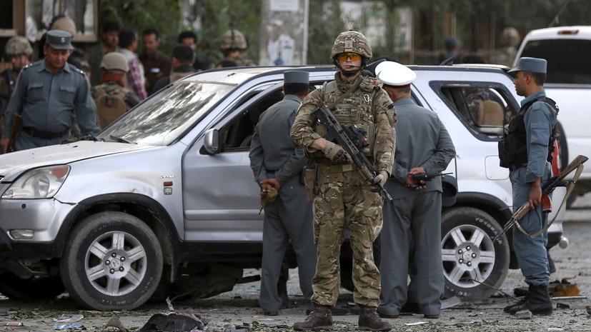 При нападении боевиков в Афганистане погибли 10 человек