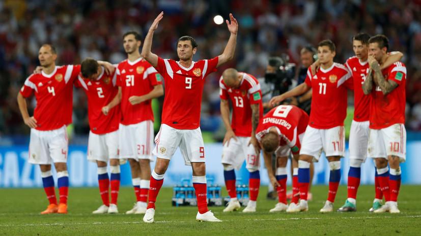 Безуглов заявил, что игроки сборной России проявили невероятную волю на ЧМ-2018