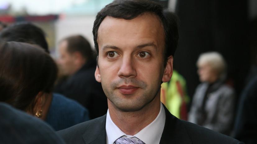 Дворкович отметил, что полный эффект от проведения ЧМ-2018 будет оцениваться долгие годы
