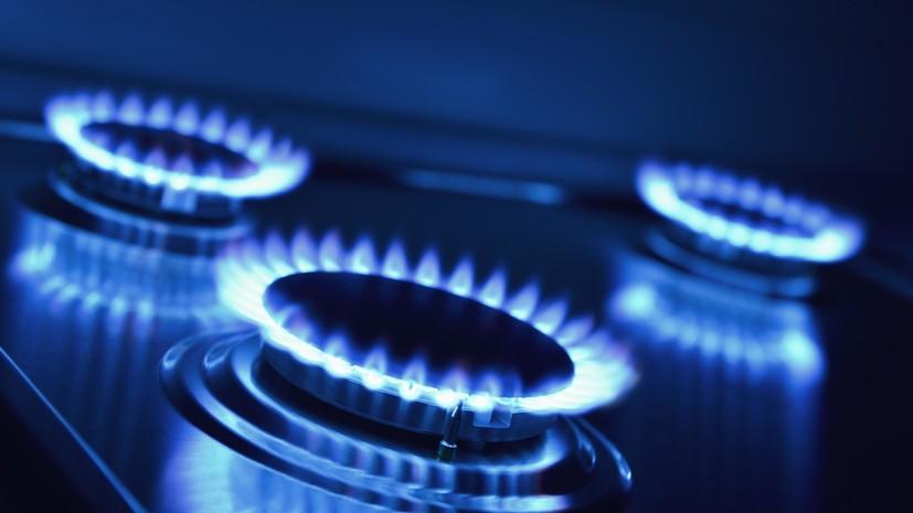 Эксперт оценил прогноз Минэкономразвития Украины о росте цен на газ для населения на 18%