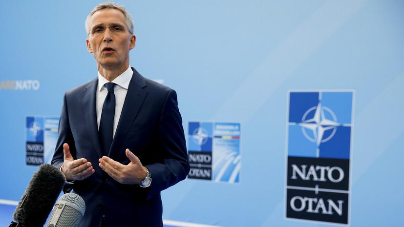 Генсек НАТО заявил об отсутствии угроз членам альянса от России