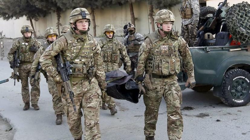 Проецирование нестабильности: зачем Великобритания увеличивает свой военный контингент в Афганистане