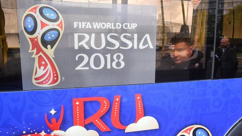 Автобусами-шаттлами в Петербурге воспользовались около 142 тысяч болельщиков ЧМ-2018