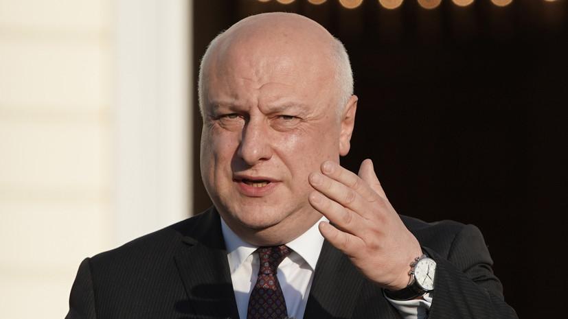 Грузинский политик Церетели избран председателем ПА ОБСЕ