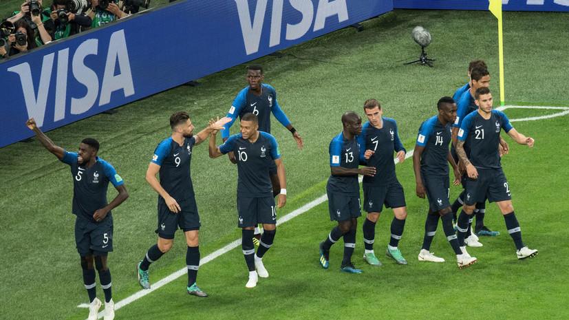 Триумф здорового прагматизма: как сборная Франции добралась до финала ЧМ-2018