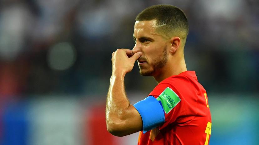 Азар: предпочту проиграть как Бельгия, чем выиграть как Франция