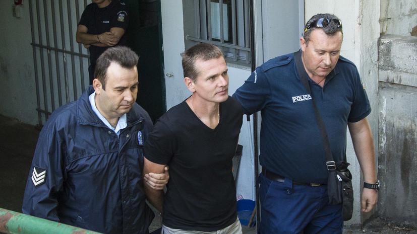 Следующее заседание по делу задержанного в Греции Винника назначено на 13 июля