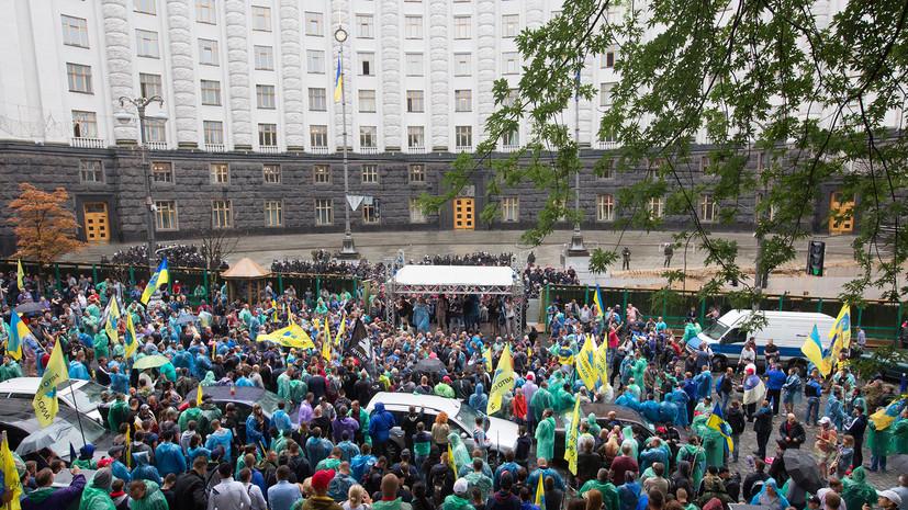 «Уличная политика»: сможет ли Киев договориться с протестующими владельцами нерастаможенных автомобилей