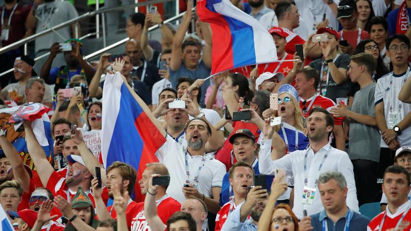 FARE не получила ни одной жалобы на поведение россиян на стадионах ЧМ-2018