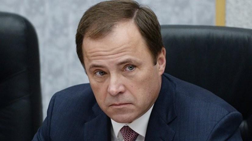 Экс-глава «Роскосмоса» назначен заместителем министра науки и высшего образования