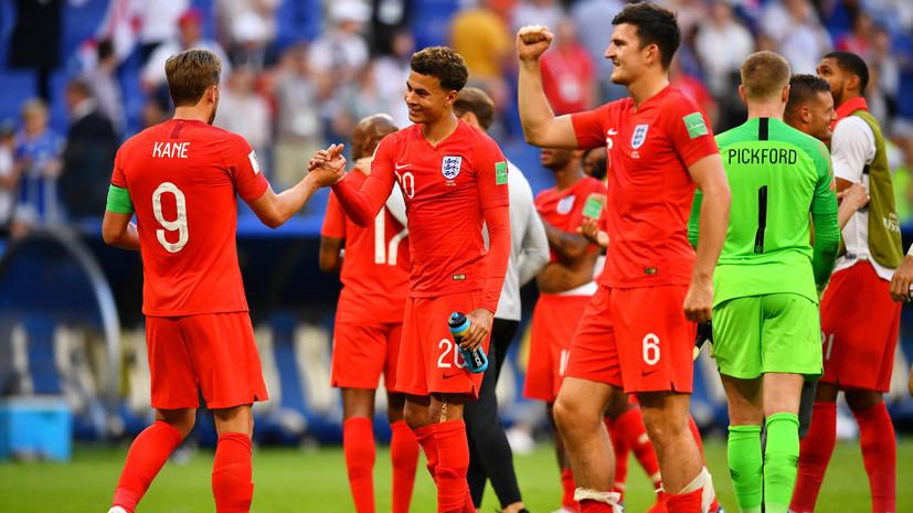 Эксперт оценил шансы сборной Англии на выход в финал ЧМ-2018