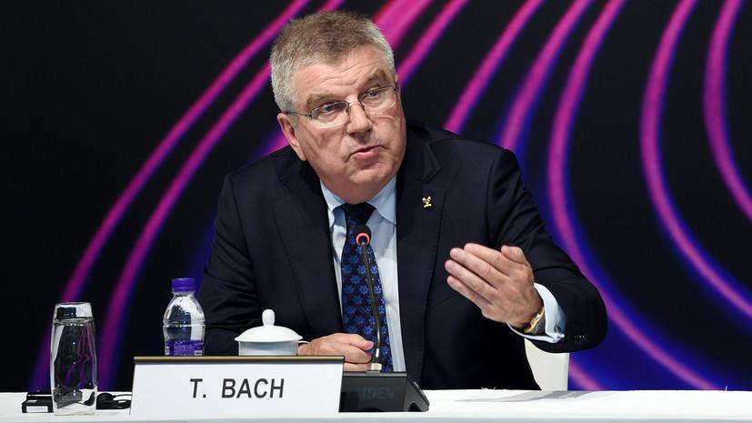 СМИ: Томас Бах намерен приехать на финал ЧМ-2018 по футболу