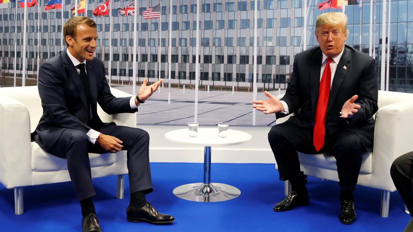 Макрон выразил несогласие со словами Трампа о зависимости Германии от России