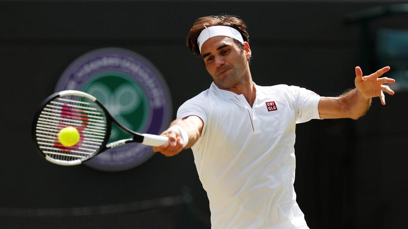 Федерер уступил Андерсону в 1/4 финала Уимблдона, ведя со счётом 2:0 по сетам