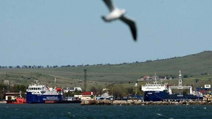 В Крыму оценили предложение Украины ввести санкции против российских портов