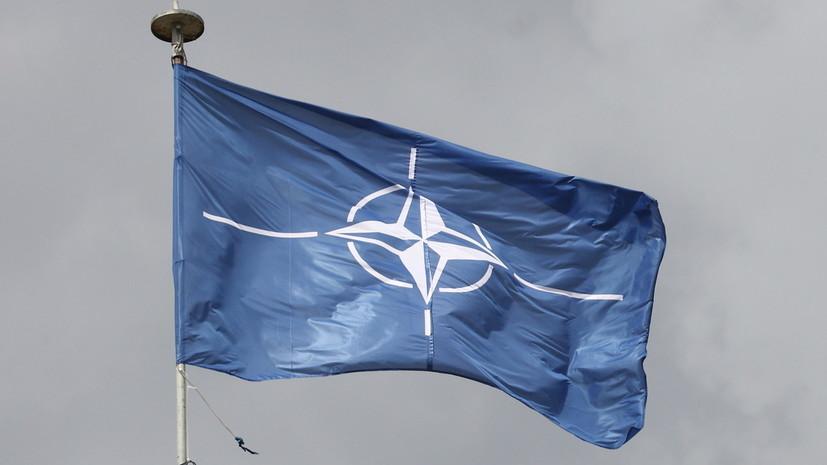 НАТО обвинило Россию в провокационной деятельности у границ альянса