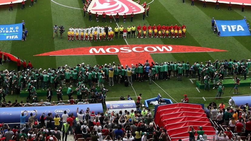 Мальчик с синдромом Дауна вынесет флаг на матче Хорватия — Англия в «Лужниках»
