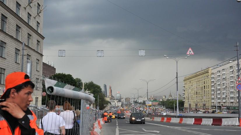 МЧС объявило экстренное предупреждение в Москве из-за непогоды