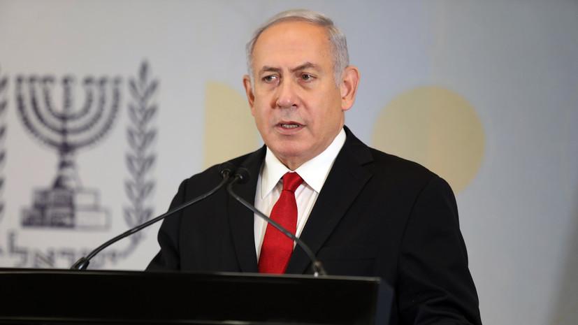 Нетаньяху: Израиль будет пресекать все попытки нарушения границы в связи с ситуацией в Сирии