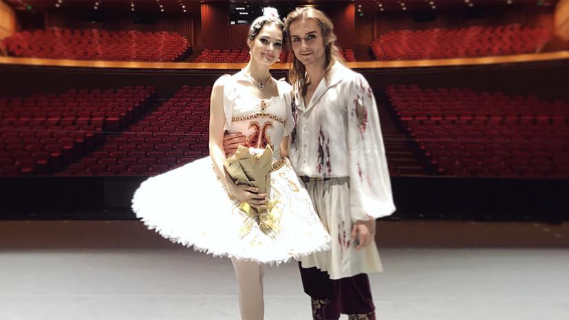 «Все балеты — про любовь»: Денис Родькин и Элеонора Севенард о работе в Большом театре, партнёрстве и конкуренции