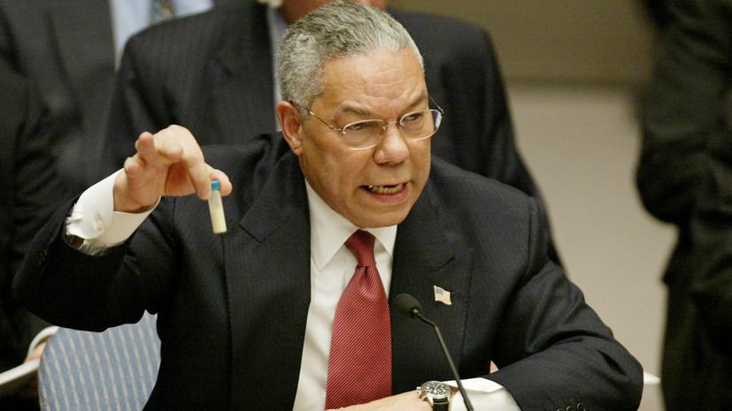 «Агрессия против суверенного государства»: как США «спасали» мир от иракского оружия массового поражения