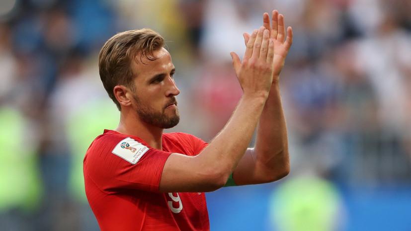 Стерлинг и Кейн выйдут на поле в стартовом составе сборной Англии на матч с Хорватией