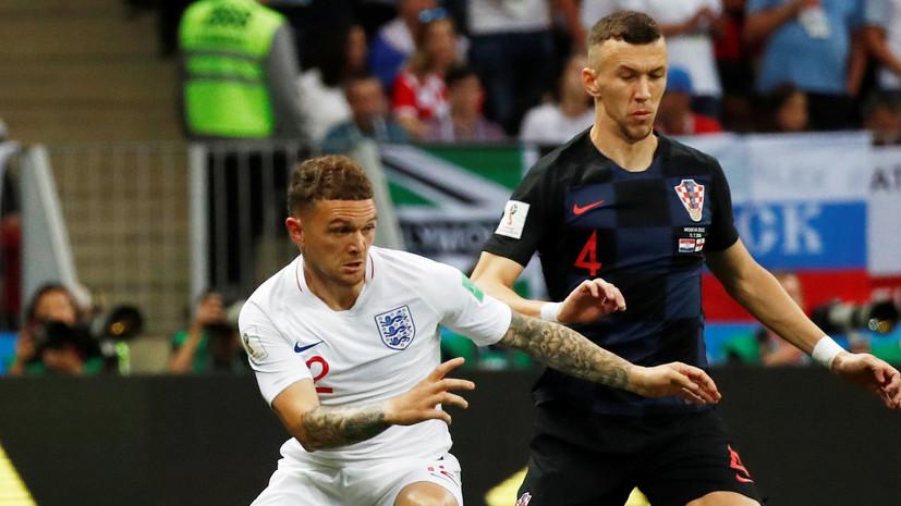 Триппьер открыл счёт в матче Хорватия — Англия на пятой минуте