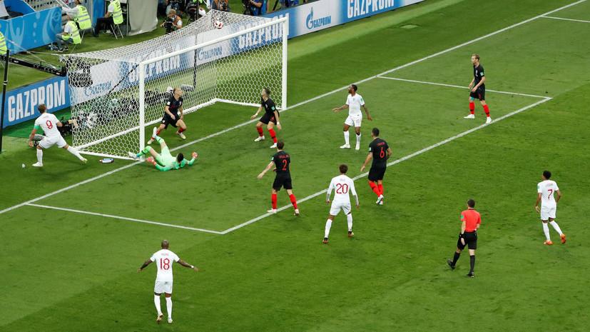 Сборная Англии ведёт с минимальным счётом по итогам первого тайма полуфинального матча с Хорватией
