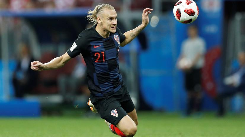 Болельщики освистали Виду на матче Хорватия — Англия в «Лужниках»