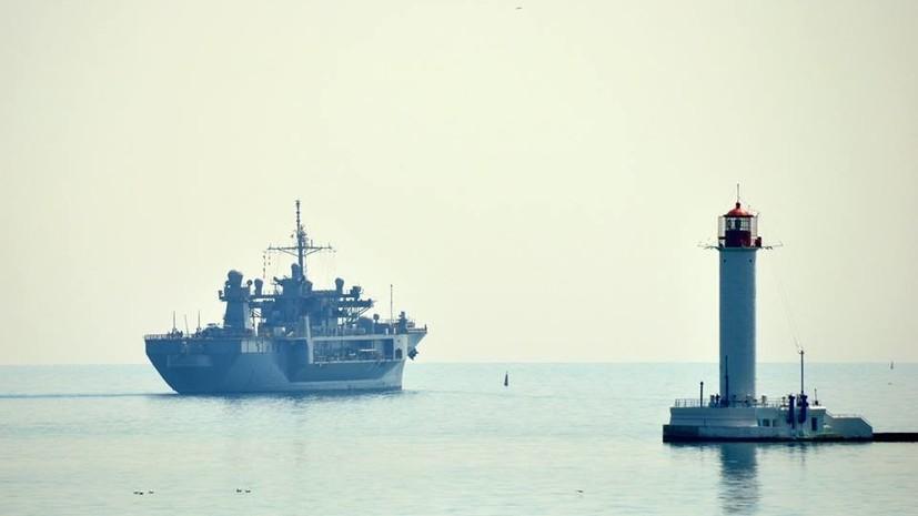 На Украине заявили об активной фазе учений Sea Breeze 2018 в Чёрном море