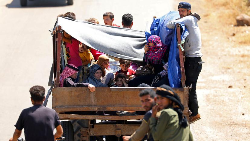 Более 900 человек за сутки покинули южную зону деэскалации в Сирии