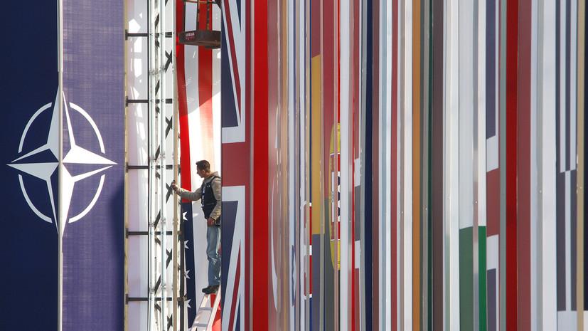 НАТО заявило о рисках манипуляций в энергетической сфере