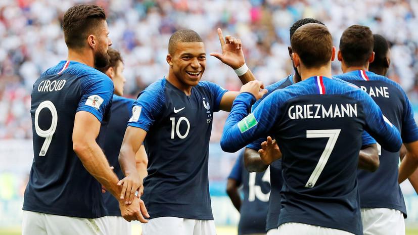 Сборная Франции сыграет с Хорватией в финале ЧМ-2018 по футболу