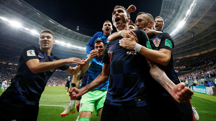 Историческое достижение: Хорватия обыграла Англию и впервые вышла в финал ЧМ по футболу