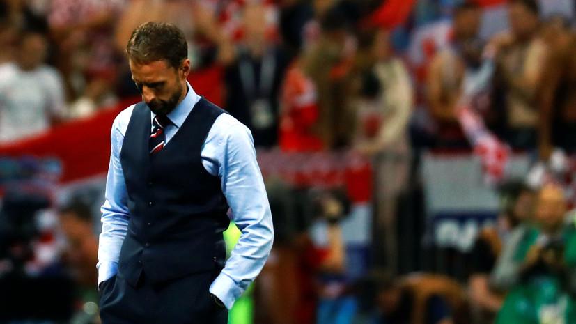 «Хорваты проявили сильные индивидуальные качества»: Саутгейт о проигрыше Англии в полуфинале ЧМ