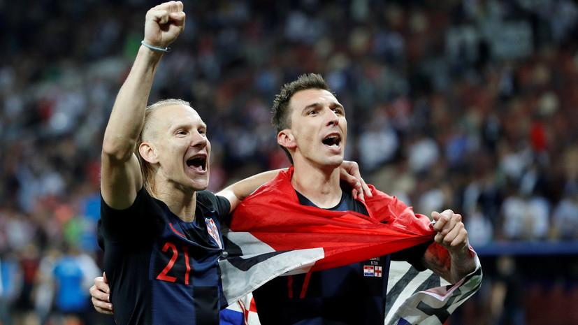 «Мотивация была сумасшедшей»: как тренер сборной Хорватии Далич оценил победу над Англией в полуфинале ЧМ